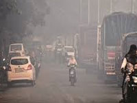 Gurgaon's second pollution monitor at Cyber City
