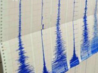 Mild tremors spread panic in parts of Hyderabad