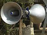 Madhya Pradesh govt to file affidavit on curbing loudspeaker use