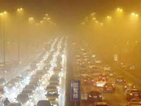 Air pollution a national problem