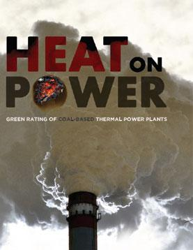 Heat on power