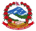 Department of Water Supply and Sewerage (Nepal)